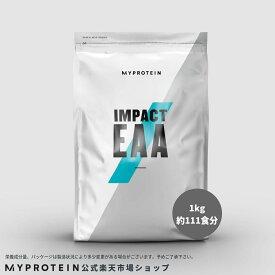 マイプロテイン 公式 【MyProtein】 Impact EAA 1kg 約111食分【楽天海外直送】