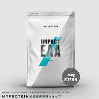 マイプロテイン【MyProtein】EAA必須アミノ酸250g約12食分 サプリメントサプリBCAAアミノ酸あみの酸バリンロイシンイソロイシン燃焼系スポーツサプリダイエットサプリ【楽天海外直送】