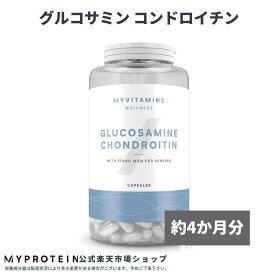 マイプロテイン 公式 【MyProtein】 グルコサミン コンドロイチン 120カプセル 約4ヶ月分【楽天海外直送】