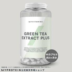 マイプロテイン 公式 【MyProtein】 緑茶エキス プラス 90カプセル 約3ヶ月分 【楽天海外直送】