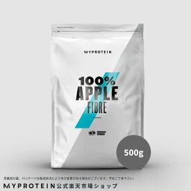 マイプロテイン 公式 【MyProtein】 アップルファイバー 500g 【楽天海外直送】