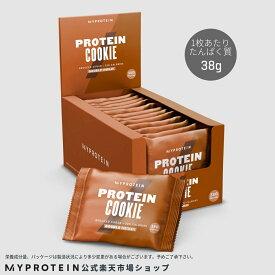 マイプロテイン 公式 【MyProtein】 プロテイン クッキー 12個入【楽天海外直送】
