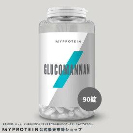 マイプロテイン 公式 【MyProtein】 グルコマンナン 90カプセル 【楽天海外直送】