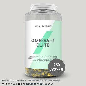 マイプロテイン 公式 【MyProtein】 スーパー オメガ3 エリート 250カプセル 【楽天海外直送】