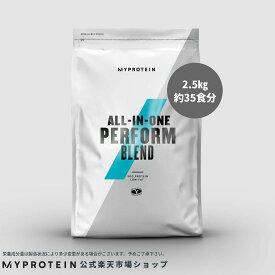 オールインワン パフォーマンス ブレンド エリート 2.5kg 約35食分 【楽天海外直送】