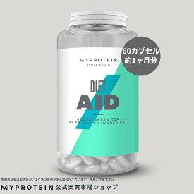 マイプロテイン 公式 【MyProtein】 ダイエットエイド 60カプセル 約1ヶ月分 【楽天海外直送】