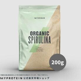 マイプロテイン 公式 【MyProtein】 オーガニック スピルリナ パウダー 200g【楽天海外直送】