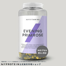 マイプロテイン 公式 【MyProtein】 メマツヨイグサ (月見草オイル) 90カプセル 約1ヶ月分 【楽天海外直送】