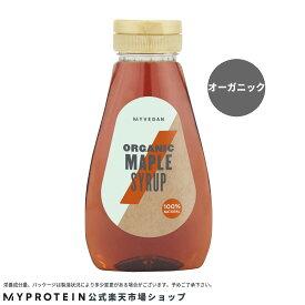 マイプロテイン 公式 【MyProtein】 オーガニック メープルシロップ 【楽天海外直送】