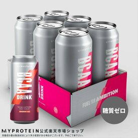 マイプロテイン 公式 【MyProtein】 BCAA エナジー 440ml×6本入 【楽天海外直送】