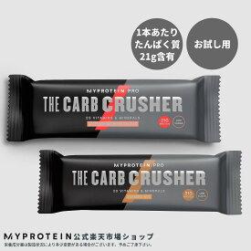 マイプロテイン 公式 【MyProtein】 カーブクラッシャー (お試し用) 【楽天海外直送】