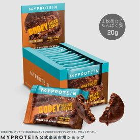 マイプロテイン 公式 【MyProtein】 とろけるプロテインクッキー 12個入 【楽天海外直送】