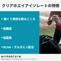 マイプロテイン公式【MyProtein】ダイエットプロテインブレンド500g約20食分|ホエイプロテインボディーメイクWPCグルタミン低脂肪CLAビタミン女性女子食物繊維酵素プロテインダイエット【楽天海外直送】