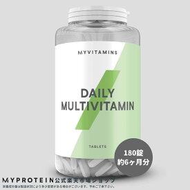 マイプロテイン 公式 【MyProtein】 デイリー ビタミン 180錠 約6ヶ月分【楽天海外直送】