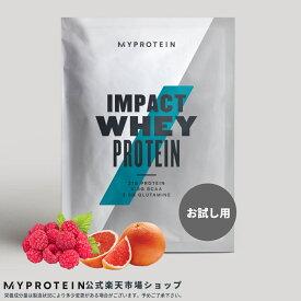 【クーポン利用で最大1000円OFF】マイプロテイン 公式 【MyProtein】 Impact ホエイプロテイン(お試し用)フルーツシリーズ【楽天海外直送】
