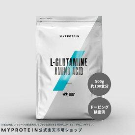 マイプロテイン 公式 【MyProtein】 グルタミン エリート 500g 約100食分【楽天海外直送】