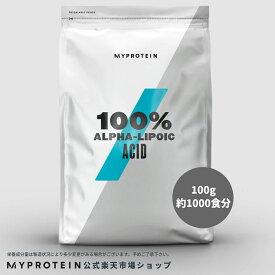 マイプロテイン 公式 【MyProtein】 アルファ リポイック アシッド (アルファリポ酸)  100g 1,000食分【楽天海外直送】