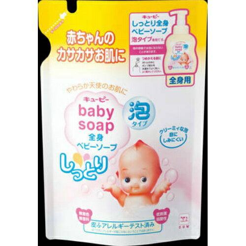 牛乳石鹸共進社 キューピー しっとり全身ベビーソープ 泡タイプ つめかえ用 350ml ( 4901525004251 )
