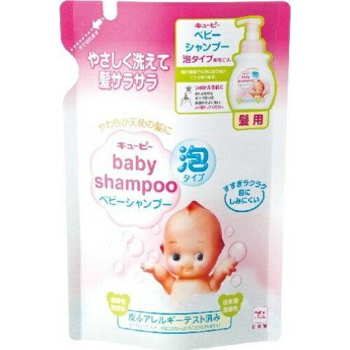 牛乳石鹸共進社 キューピー ベビーシャンプー 泡タイプ 詰替用 300ml 弱酸性アミノ酸系シャンプー ( 4901525944809 )