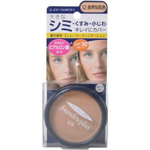 ジュジュ化粧品 ジュジュ化粧品 ファンデュープラスR UVコンシーラーファンデーション 12自然な肌色 11g ( 4901727601135 )