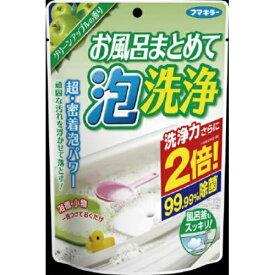 フマキラー お風呂まとめて泡洗浄 グリーンアップルの香り 230g 99.99%除菌 ( お風呂掃除の泡洗剤 ) ( 4902424435184 )