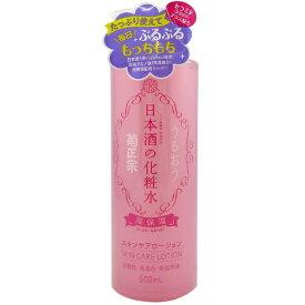 菊正宗 日本酒の化粧水 高保湿 500ml 本体 ( スキンケアローション 顔と体用の日本酒 化粧水 ) ( 4971650800578 )
