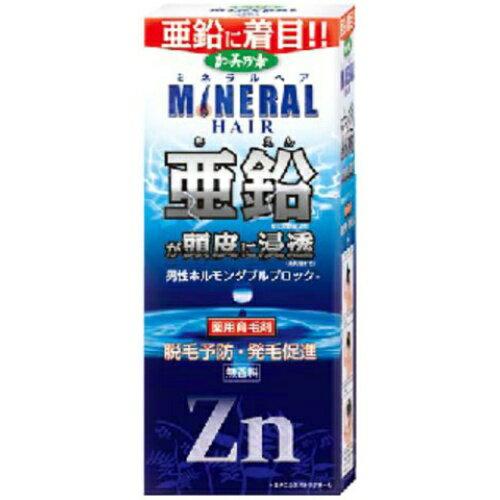 加美乃素本舗 薬用加美乃素ミネラルヘア育毛剤 ( 内容量:180ML ) 医薬部外品( 4987046100481 )