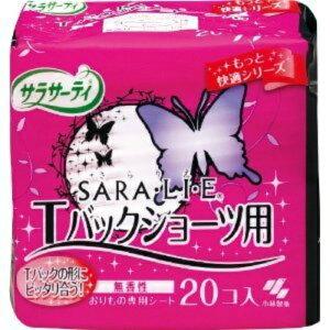 【あわせ買い3500円以上で送料無料】小林製薬 サラサーティ SARALIE ( さらりえ ) Tバックショーツ用 20枚 無香性 Tバックの形にピッタリ合うおりものシート ( パンティライナー ) ( 498707201310