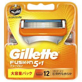 【あわせ買い3500円以上で送料無料】ジレット フュージョン 5+1 髭剃り 替刃12個入