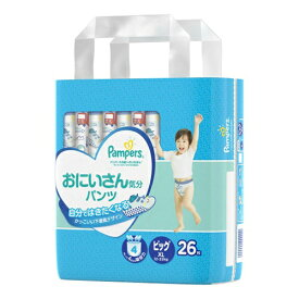 【あわせ買い3500円以上で送料無料】P&G Pampers パンパース 肌へのいちばん おにいさん気分 パンツ ビッグ XL 12~22kg 26枚