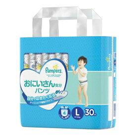 【あわせ買い3500円以上で送料無料】P&G Pampers パンパース 肌へのいちばん おにいさん気分 パンツ L 9~14kg 30枚