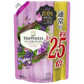 P&G レノアハピネス ナチュラルフレグランス ラベンダー&フローラルガーデンの香り つめかえ用 特大サイズ 980ml 柔軟剤