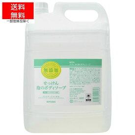 【送料込】ミヨシ石鹸 業務用 無添加せっけん 泡のボディソープ 詰替用 5L (4537130100806)