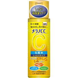 ロート製薬 メラノCC 薬用 しみ対策 美白化粧水 しっとりタイプ 170ml
