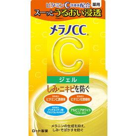 ロート製薬 メラノCC 薬用 しみ対策 美白ジェル 100g
