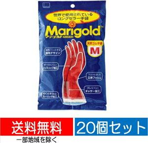 【送料込・まとめ買い×20個セット】オカモト マリーゴールド フィットネス Mサイズ (ゴム手袋 )