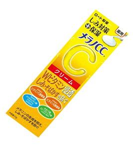 ロート製薬 メラノCC 薬用 しみ対策 保湿クリーム 23g メラニンの生成を抑え、しみ・そばかすを防ぐ。 4987241169696