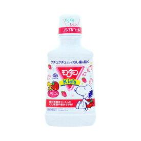 アース製薬 モンダミン キッズ いちご味 250ml (こども用 マウスウォッシュ) (4901080510419)