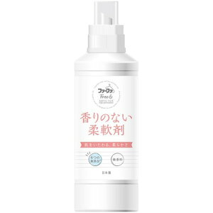 ファーファ Free& 超コンパクト 香りのない柔軟剤 無香料 本体 500ml