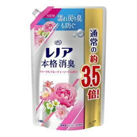 P&G レノア 本格消臭 フローラルフルーティーソープの香り つめかえ用 超特大サイズ 1460ml 柔軟剤