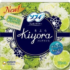 ユニ・チャーム ソフィ Kiyora(きよら) フレグランス グリーンの香り 72枚
