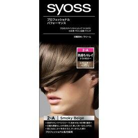 シュワルツコフヘンケル サイオス (syoss) ヘアカラーC 2Aスモーキーベージ クリームタイプのヘアカラー(おしゃれ染め) 女性用(4987234360628)