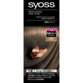 シュワルツコフヘンケル サイオス (syoss) ヘアカラー クリーム 1B (女性用白髪染め) (4987234361076)