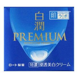 ロート製薬 肌ラボ 白潤 プレミアム 薬用 浸透美白クリーム 50g