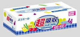 エリエール 超吸収キッチンタオルボックス75W(内容量:75W) /大王製紙 ペーパータオル