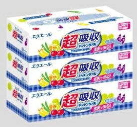 【あわせ買い3500円以上で送料無料】エリエール 超吸収キッチンタオルボックス75W(内容量:150枚) /大王製紙 ペーパータオル