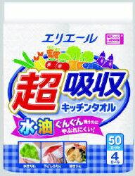 エリエール 超吸収キッチンタオル4R(50カット)(内容量:4巻) /大王製紙 ペーパータオル