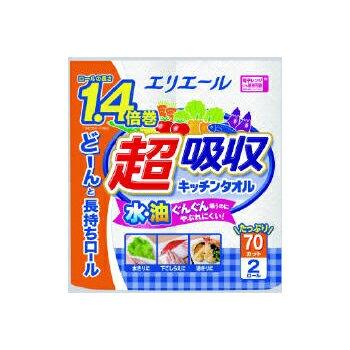 エリエール 超吸収キッチンタオル2R(70カット)(内容量:2巻) /大王製紙 ペーパータオル