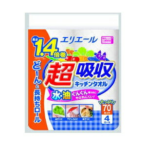 エリエール 超吸収キッチンタオル4R(70カット)(内容量:4巻) /大王製紙 ペーパータオル
