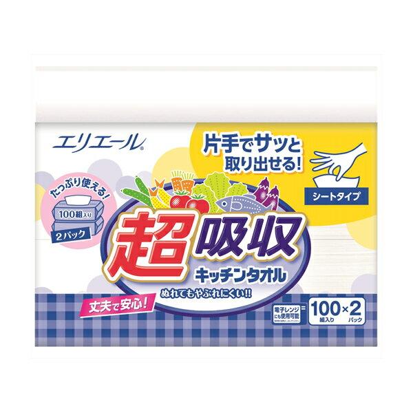 エリエール 超吸収キッチンタオルシートタイプ100W(内容量:100枚) /大王製紙 ペーパータオル